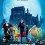 Hotel Transylvania 2 in Theaters 9/25! | Swag Bag #Giveaway #HotelT2