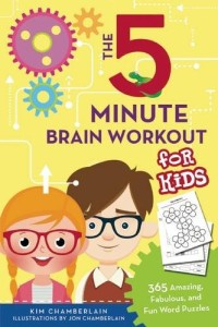 5 min brain workout