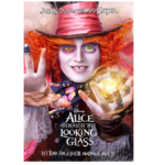 The Mad Hatter Surprise | #ThroughTheLookingGlass #JohnnyDepp