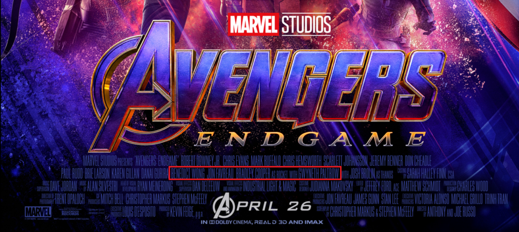 avengers endgame poster reveals names of those that survived