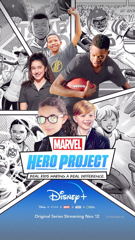 marvels hero project poster