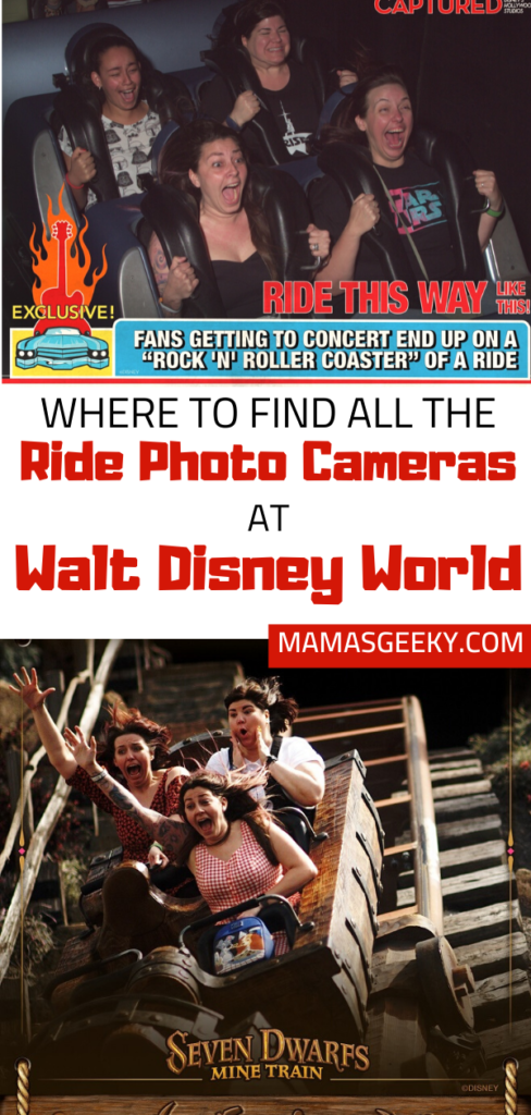 disney world ride photos