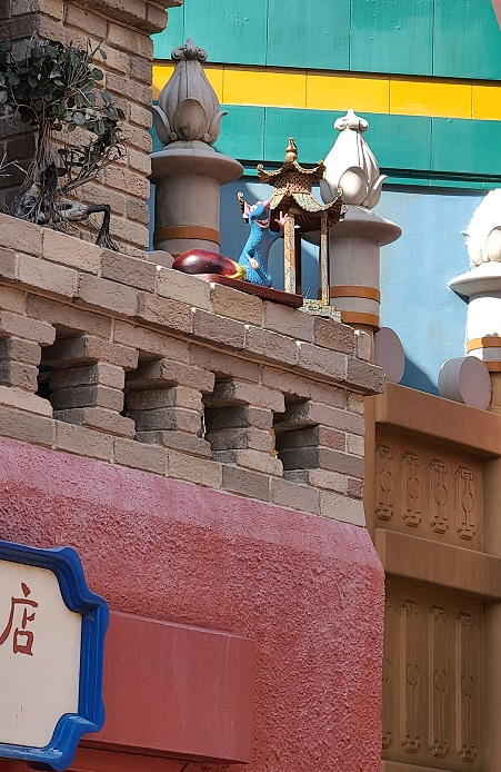 2020 food and wine remy hide and squeak epcot china