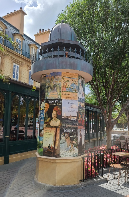2020 food and wine remy hide and squeak epcot france